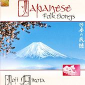 Japanese Folk Songs by Joji Hirota