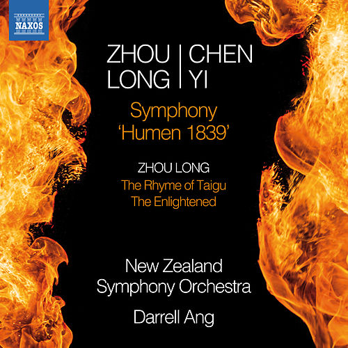 Play & Download Zhou Long & Chen Yi: Symphony