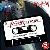 Moseeqa Rewind, Vol. 2 (Arabic Pop Songs of the Past) by Various Artists