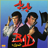 Bad Bad by Zia