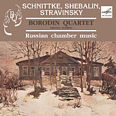 Borodin Quartet Performs Russian Chamber Music by Borodin Quartet