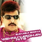 Play & Download Sahasa Simha Vishnuvardhan Hits by Various Artists | Napster