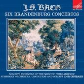 Bach: Six Brandenburg Concertos by Igor Oistrakh