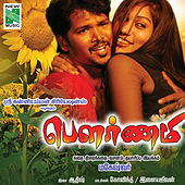 Play & Download Pournami (Original Motion Picture Soundtrack) by Various Artists | Napster