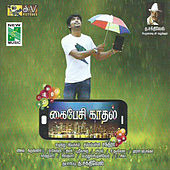 Kaipesi Kaadhal (Original Motion Picture Soundtrack) by Various Artists
