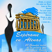 Play & Download Espérame en Atenas by Various Artists | Napster