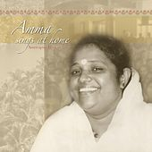 Amma Sings At Home: Amritapuri Bhajans, Vol.18 by Amma