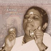 Amma Sings At Home: Amritapuri Bhajans, Vol.17 by Amma