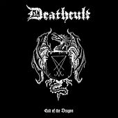 Play & Download Cult Of The Dragon by Death Cult | Napster