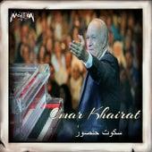 Play & Download Skoot Hanswar by Omar Khairat | Napster