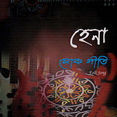 Hena by Various Artists