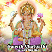 Play & Download Ganesh Chaturthi Telugu Special by Various Artists   Napster