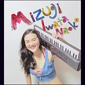 Mizugi by Iwata Naoko