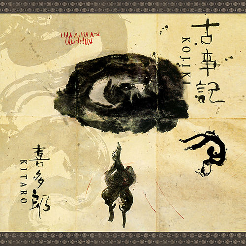 Kojiki (Remastered Deluxe Edition) by Kitaro