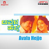 Play & Download Avala Hejje (Original Motion Picture Soundtrack) by Various Artists | Napster