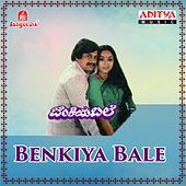 Play & Download Benkiya Bale (Original Motion Picture Soundtrack) by Various Artists | Napster