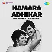 Hamara Adhikar (Original Motion Picture Soundtrack) by Various Artists
