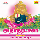 Play & Download Anatha Ratchaga by Devi | Napster
