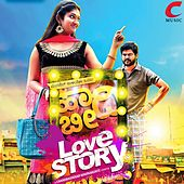Haadhi Beedhi Love Story (Original Motion Picture Soundtrack) by Various Artists