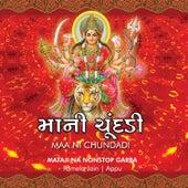Maa Ni Chundadi by Various Artists