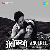 Play & Download Anolkhi (Original Motion Picture Soundtrack) by Asha Bhosle | Napster