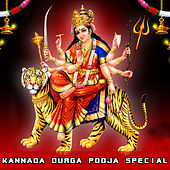 Kannada Durga Pooja Special by Various Artists