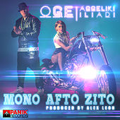 Play & Download Mono Auto Zito [Μόνο Αυτό Ζητώ] by OGE | Napster