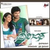 Parijatha (Original Motion Picture Soundtrack) by Various Artists
