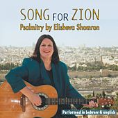 Song for Zion by Elisheva Shomron