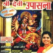 Shree Devi Upasana by Sadhana Sargam