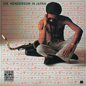 Joe Henderson In Japan by Joe Henderson