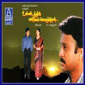 Play & Download Unnidathil Ennai Koduthen (Original Motion Picture Soundtrack) by Various Artists | Napster