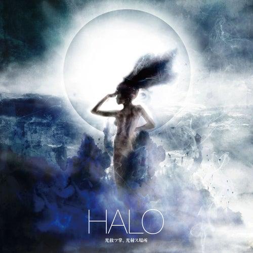 Play & Download Hikari Hanatsu Tenohira Hikari Sasu Basyo by HALO | Napster