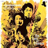 Play & Download The Land Of Freedom by Quasimode | Napster