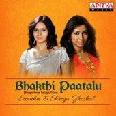 Bhakthi Paatalu (Songs from Telugu Films) by Various Artists