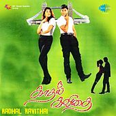 Kadhal Kavithai (Original Motion Picture Soundtrack) by Various Artists