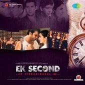 Ek Second Jo Zindagi Badal De (Original Motion Picture Soundtrack) by Various Artists