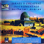 Israel's Greatest Instrumentals by Various Artists