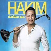 Play & Download Aam Salama by Hakim | Napster
