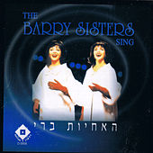 The Barry Sisters Sing by Barry Sisters