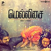 Mellisai (Original Motion Picture Soundtrack) by Various Artists