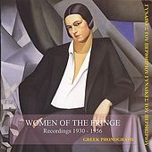 Women of the Fringe Recordings 1930-1956 by Various Artists