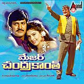 Major Chandrakanth (Original Motion Picture Soundtrack) by Various Artists