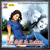 Koi Tujh Sa Kahaan by Various Artists