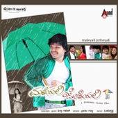 Play & Download Maleyali Jotheyali (Original Motion Picture Soundtrack) by Various Artists | Napster