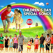 Children's Day Special Songs by Various Artists