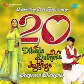Play & Download Dilwale Dulhania Le Jayenge: Songs and Dialogues (Original Motion Picture Soundtrack) by Various Artists | Napster