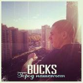 Город Нашепчет by Bucks