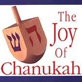 The Joy Of Chanukah by Pacific Pops Orchestra