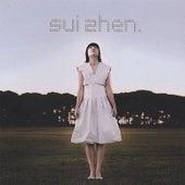 Sui Zhen by Sui Zhen